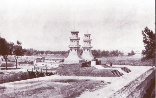 Foso  del Humedal 1858