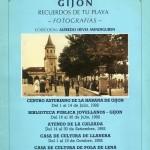 Gijón: recuerdos de tu playa (1)