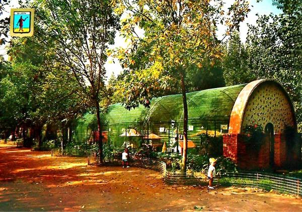 La antigua pajarera del parque Isabel La Catolica, que fue inaugurada en marzo de 1957